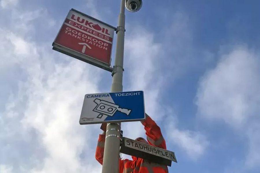 Raad wil camera's in strijd tegen Roosendaals afvalprobleem